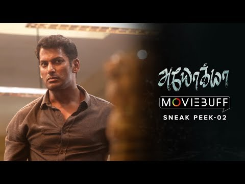 Ayogya - Movie Clip Official Video