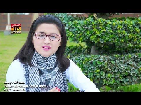 Video Dholna - Komal Khan - Latest Song 2017 - Latest Punjabi And Saraiki download in MP3, 3GP, MP4, WEBM, AVI, FLV January 2017