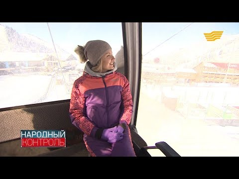 Насколько доступны красоты Казахстана для людей с ограниченными возможностями?