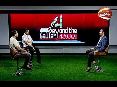 Beyond the Gallery | চ্যাম্পিয়ন্স লিগ ফুটবল | 16 April 2019