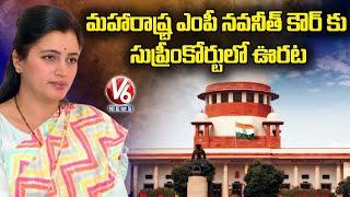 Supreme Court Issues Stay Order High Court Judgement In MP Navneet Kaur Case |