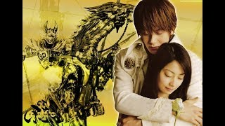 Nonton Garo                                                  Film Subtitle Indonesia Streaming Movie Download