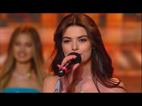 Мисс Россия 2018: Интеллектуальный конкурс