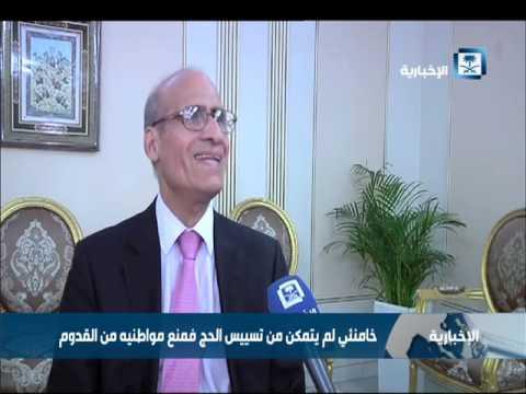 #فيديو : #خامنئي لم يتمكن من تسييس #الحج فمنع مواطنيه من القدوم  #الحج_بدون_ايران_تنظيم_وامان