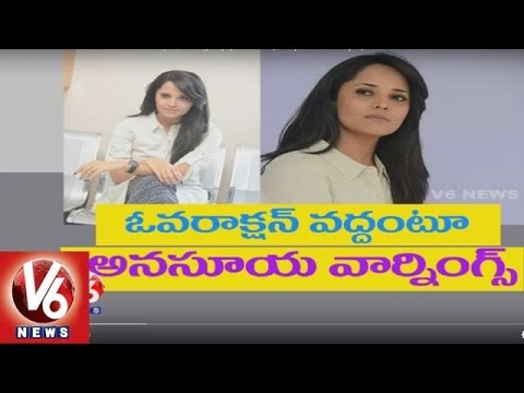 Fans Criticism hurts Anchor Anasuya | Strong Reply To Fans