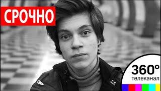 """Video Актёр из сериала """"Физрук"""" Егор Клинаев погиб в массовом ДТП на МКАД MP3, 3GP, MP4, WEBM, AVI, FLV Oktober 2017"""