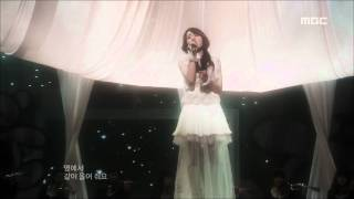 Download Lagu Youn-ha - Broke up today, 윤하 - 오늘 헤어졌어요, Music Core 20091219 Mp3