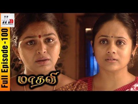 Madhavi Tamil Serial | Episode 100 | Madhavi Full Episode | Sara | Seenu | Home Movie Makers