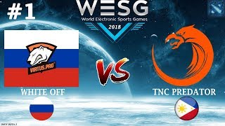 "СЛОЖНЫЙ ПУТЬ ""ВП""! | WHITE-OFF (VP) vs TnC #1 (BO2) | WESG 2019"