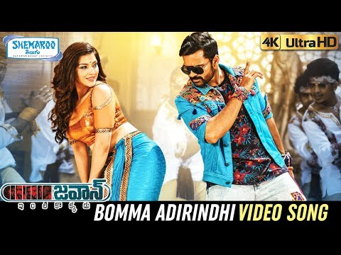Jawaan Telugu Movie Songs 4K | Bomma Adirindhi Full Video Song | Sai Dharam Tej | Mehreen | Thaman S
