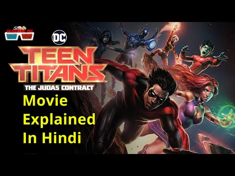 Teen Titans The Judas Contract Movie Explained In Hindi | DC Comics | Justice League | Movies IN