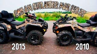 8. Обзор и тест-драйв квадроциклов BRP CAN-AM Outlander MAX 650 XT (Рама G1 и G2)