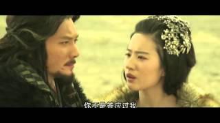 Nonton Mv                             White Vengeance 2011 Film Subtitle Indonesia Streaming Movie Download