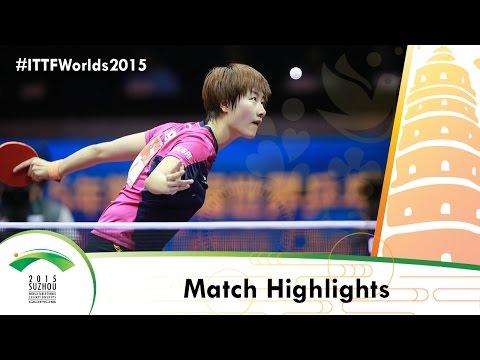 WTTC 2015 Highlights: DING Ning vs MU Zi (1/2)