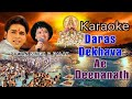 Jode Jode Falwa | Hit Chhath Song | Pawan Singh & Palak Muchhal | Full HD Karaoke