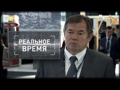Академик С.Глазьев: правительство и ЦБ проводят в России политику МВФ! [Реальное время