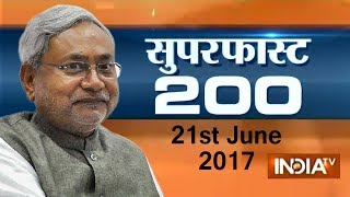 Superfast 200 | 21st May, 2017, 07:30 PM ( Full Segment ) - India TV