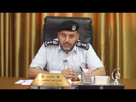 فيديو .. رسالة الشرطة الفلسطينية في العشر الأواخر من رمضان