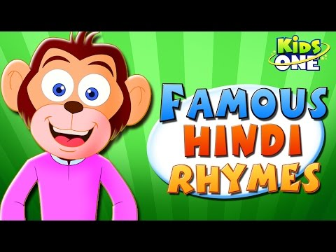 Famous Nursery Rhymes in Hindi - Collection of Ten Rhymes