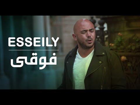 """محمود العسيلي غير نادم على فراق حبيبته في """"فوقي"""""""