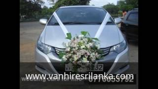 Gampaha / Katunayake Sri Lanka  city photos gallery : Wedding Cars for Hire in Sri Lanka, Colombo and Gampaha