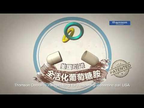 Thomson OsteoPro - 30 caps (Buy 1 Free 1)