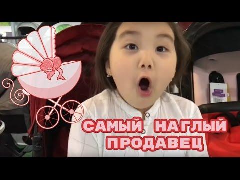 Самый наглый продавец Аминка Витаминка - DomaVideo.Ru