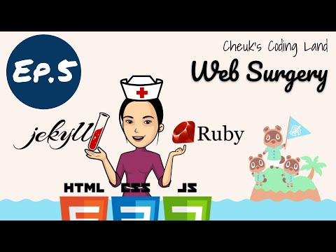 Web Surgery - Ep.5 - Updating the look of the Animal Crossing Item Wishlist Website