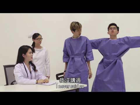 No Joke不好笑(Joke Compilation 笑話大集錦)- EP6 RED People