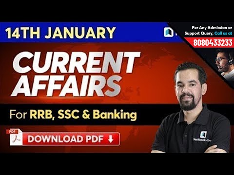14 January Current Affairs 2020 for DRDO MTS, SSC CHSL & RRB NTPC | Mahesh Sir | Episode 494