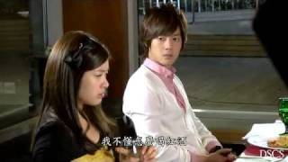 Download Video Playful Kiss Making Honeymoon 2 - DVD Ripped MP3 3GP MP4