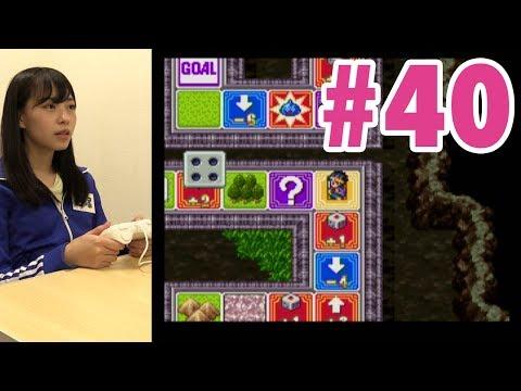 石塚朱莉のドラゴンクエスト3実況 #40 видео