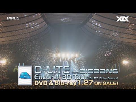 D-LITE - Message & Encore!! 3DTour [D-LITE DLive D'slove] SPOT_30 Sec.