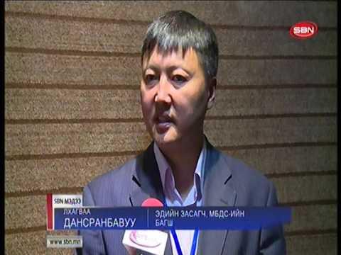 Олон улсын эрдэмтэн судлаачид Монгол улсын эдийн засгийн нөхцөл байдлыг дүгнэн хэлэлцлээ