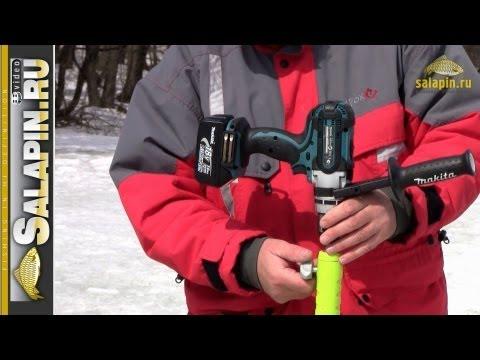 аккумуляторная дрель с ледобуром