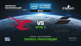 mousesports vs Epsilon - IEM Katowice Qual EU - map3 - de_overpass [GodMint, SleepSomeWhile]