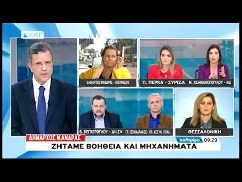 Άννα Μισέλ Ασημακοπούλου: Η Παναγιά μαζί τους