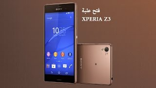 #Android#SONY#XPERIA#Z3#SAMSUNG#HTC#LG#MOTOROLA#UNBOXING#اندرويد#سوني#اكسبيريا#سامسونج#اتش تي سي#ال جي