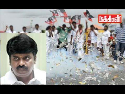 ADMK-Minister-Vijaya-Bhaskar-Dismissed-Party-members-celebration-video-05-03-2016