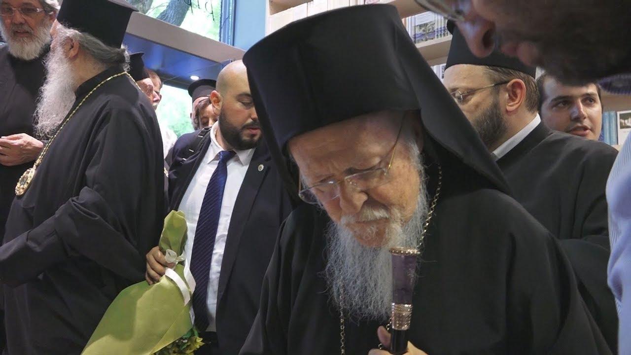 """Ο Οικουμενικός Πατριάρχης Βαρθολομαίος στο βιβλιοπωλείο """"Εστία"""""""