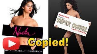 Poonam Pandey's Nasha Poster Copied !