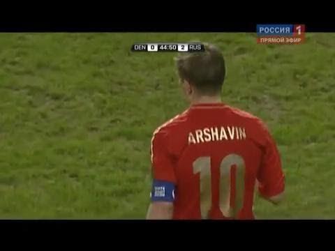 аршавин алл гол: