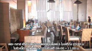 Eastin Grand Sathorn Bangkok By Flavors Time