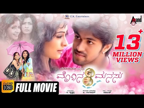 Moggina Manasu    Kannada HD Movie    Mr & Mrs Ramachari Yash & Radhika Pandit    Romantic Movie