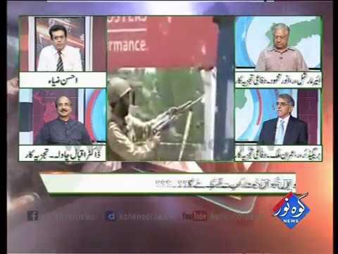 Pakistan Ki Awaaz 19 04 2017