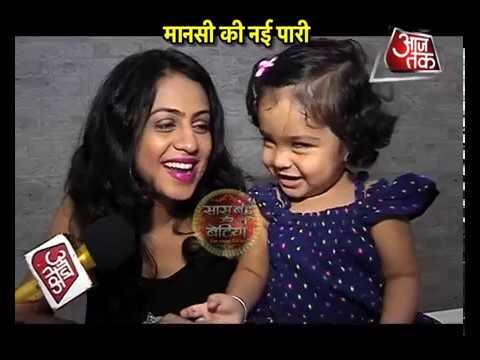 Meet Mansi Parekh's CUTE DAUGHTER!