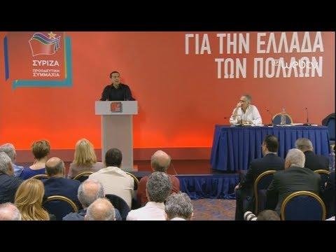 Αλέξης Τσίπρας: Χάσαμε τη μάχη έχουμε μπροστά μας τον πόλεμο