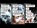 Mahakaal 🕉️ Attitude 🔥 Special 🔥 New Full Screen WhatsApp Status Letest video 2018 ||Jai Mahakal