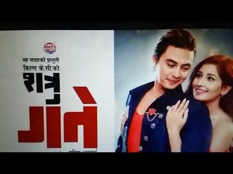 (New Nepali Movie Song || Rupai Mohani || Satru Gate || 2074/09/19 ...2 min, 20 sec.)