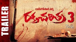 Video RGV's Rakta Charitra 3 Trailer | Malupu Movie Version | Ram Gopal Varma | Fan Made MP3, 3GP, MP4, WEBM, AVI, FLV Juni 2018